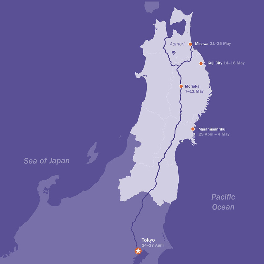 Map of Japan with the following towns and dates associated with each town. Misawa 21-25 May, Kuji City 14-18 May, Morioka 7-11 May, Minamisanriku 29 April - 4 May, Tokyo 24-27 April.